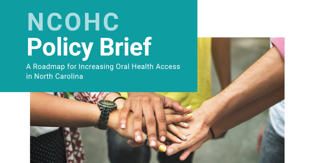 Cover page for the NCOHC Policy Brief--a picture of a team putting their hands in for a cheer.